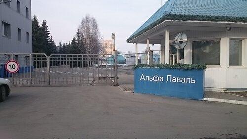 Альфа лаваль завод город королев улица Кожухотрубный конденсатор ONDA C 19.304.2000 Ейск