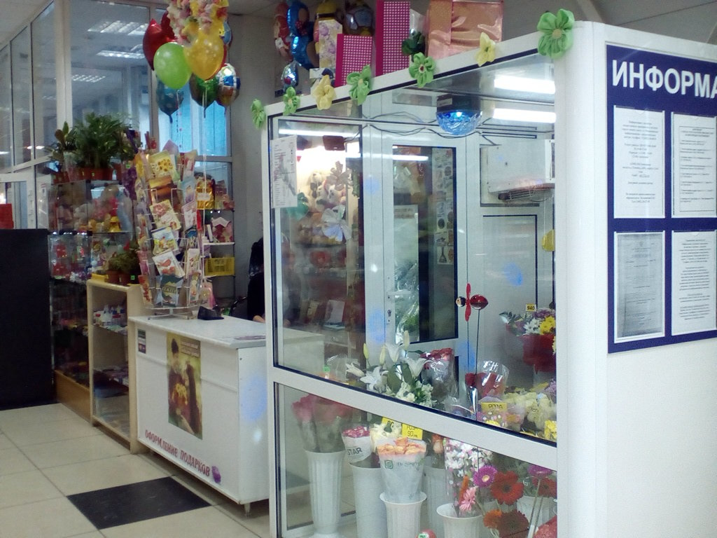 Магазин цветов в тюмень планета, букеты цветов фруктов