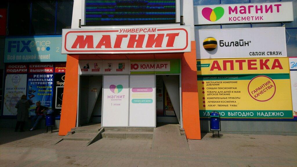 кредиты нужен казахстане