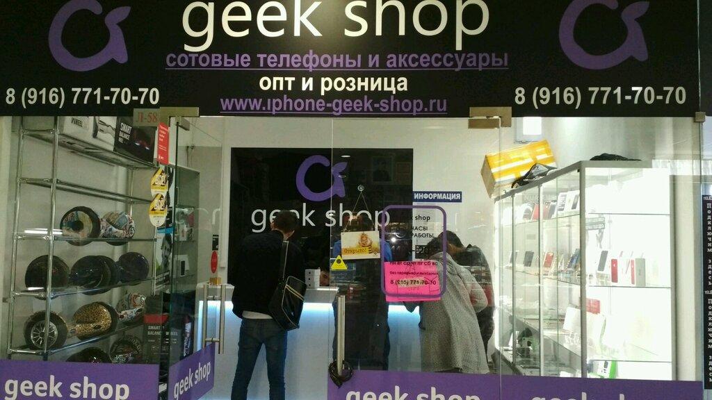 5b0f547361c салон связи — Интернет-магазин Geek-Shop — Москва