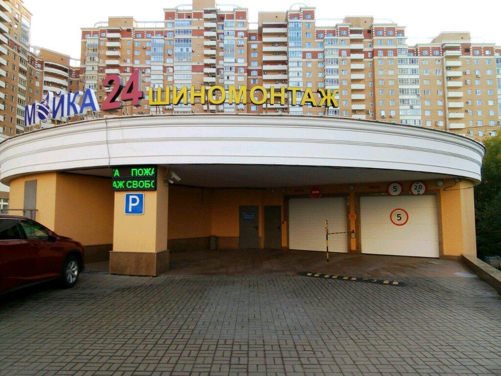 автомойка — Аквастар — Москва, фото №1