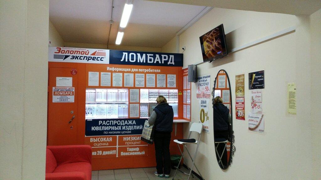 Савеловском ломбард вокзале на москва наручные продать часы паспорта ломбард без