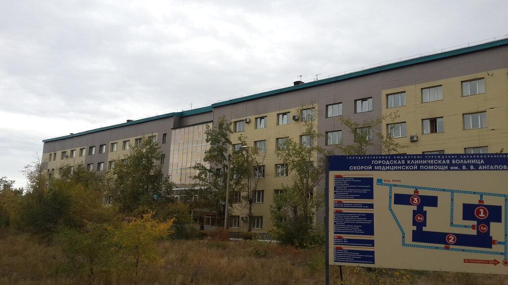 больница для взрослых — ГАУЗ Республиканская клиническая больница скорой медицинской помощи имени В. В. Ангапова — Улан-Удэ, фото №9