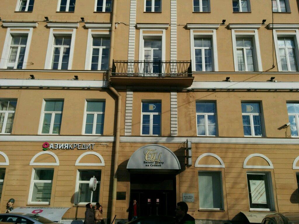 юридические услуги — Потенциал — Санкт-Петербург, фото №2