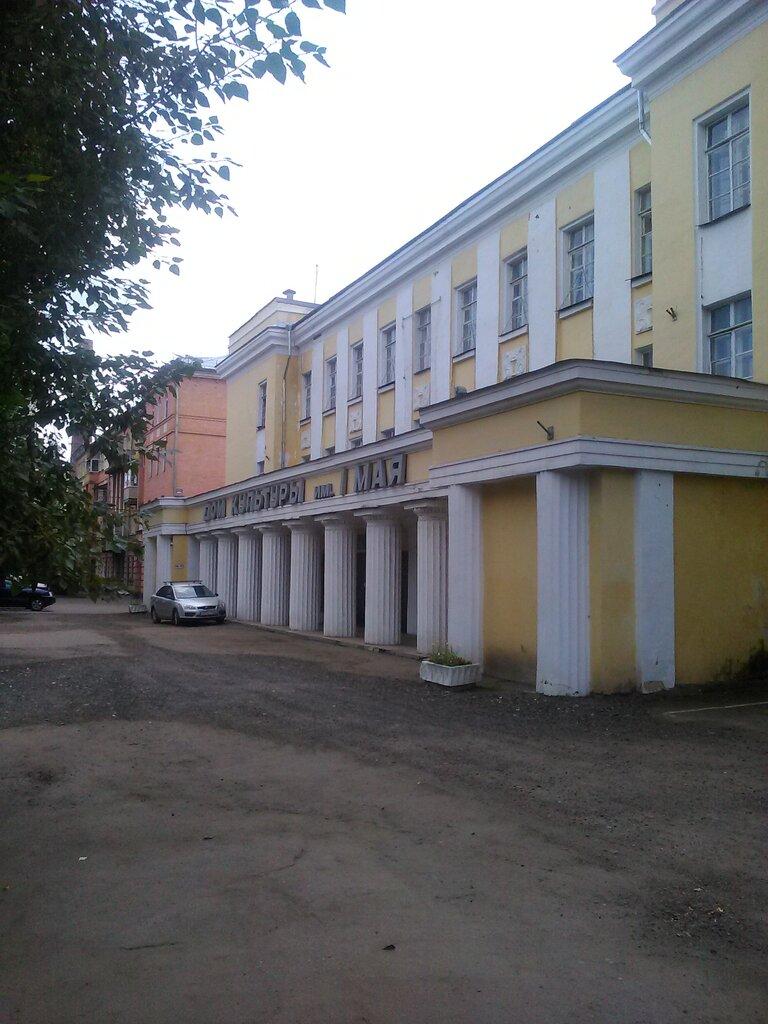 дом культуры — МБУ Дом культуры имени 1-го Мая — Подольск, фото №1