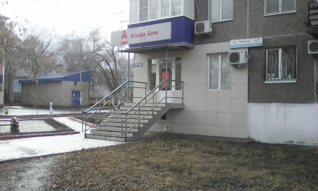 банки г орска кредит ли кредитная карта другого банка