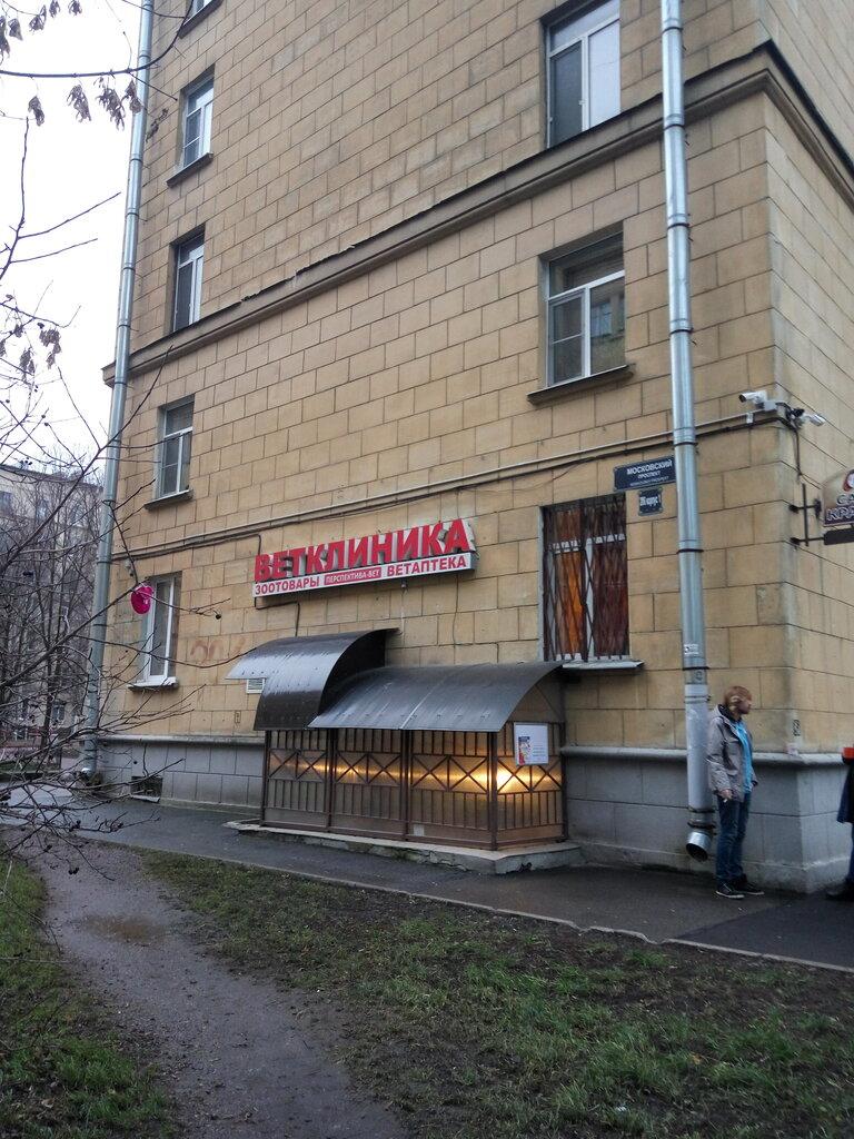 ветеринарная клиника — Перспектива-вет — Санкт-Петербург, фото №5
