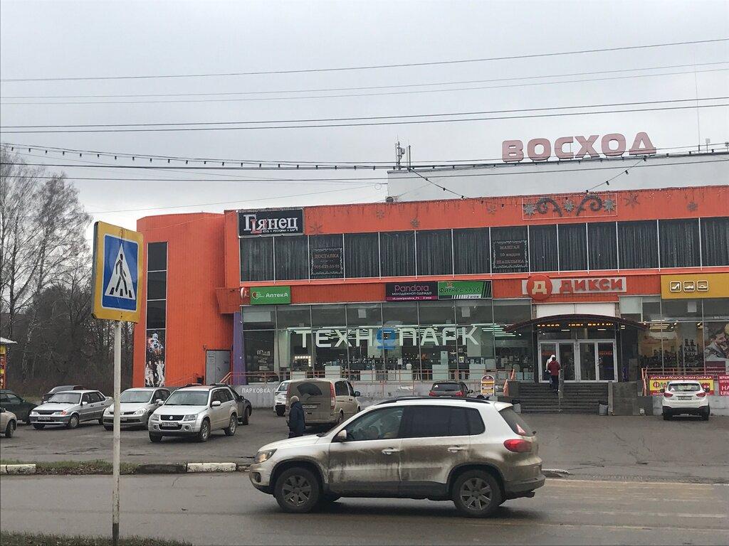 Ночная клубы новомосковска хороший ночной клуб в ялте