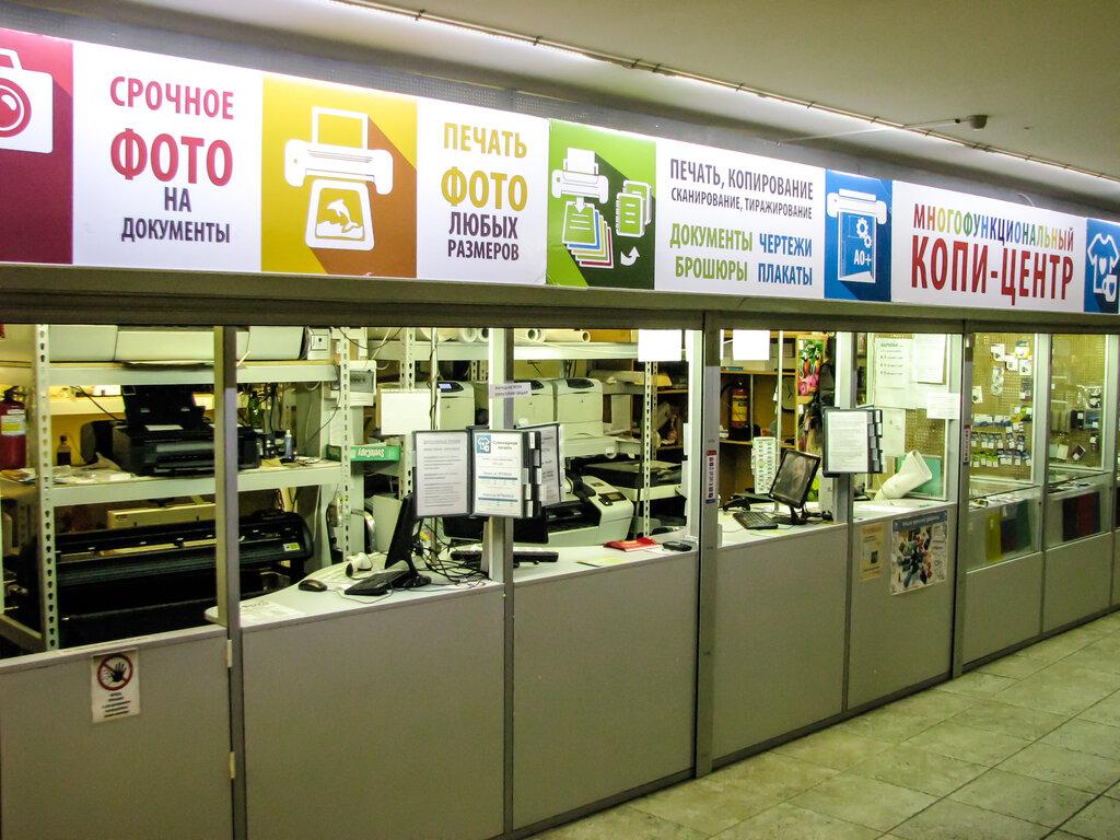 копировальный центр — Экстра принт — Санкт-Петербург, фото №1