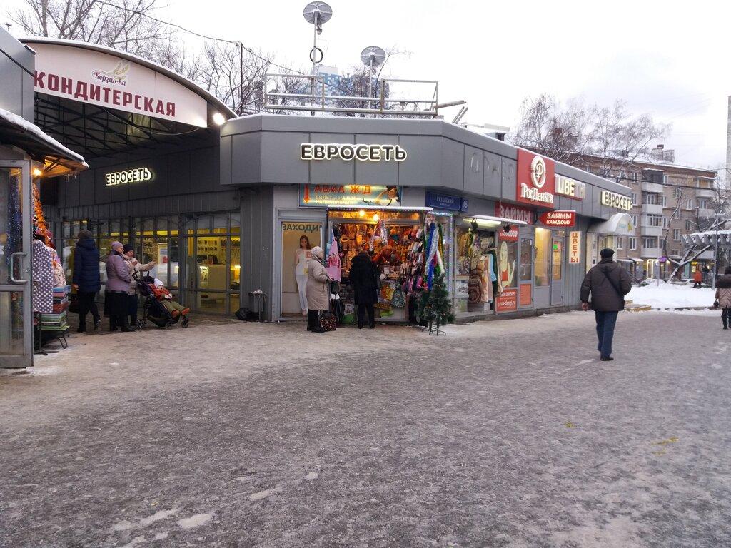 Займы у метро рязанский проспект