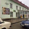 Диана, Услуги парикмахера в Городском округе Михайловка