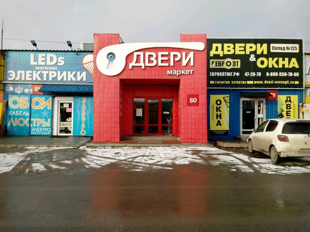 двери — Линия Дверей — Волгоград, фото №2