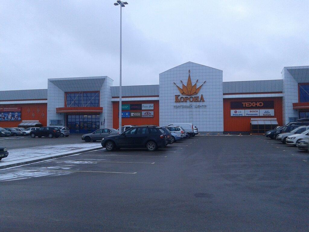 торговый центр — Корона — Витебск, фото №2
