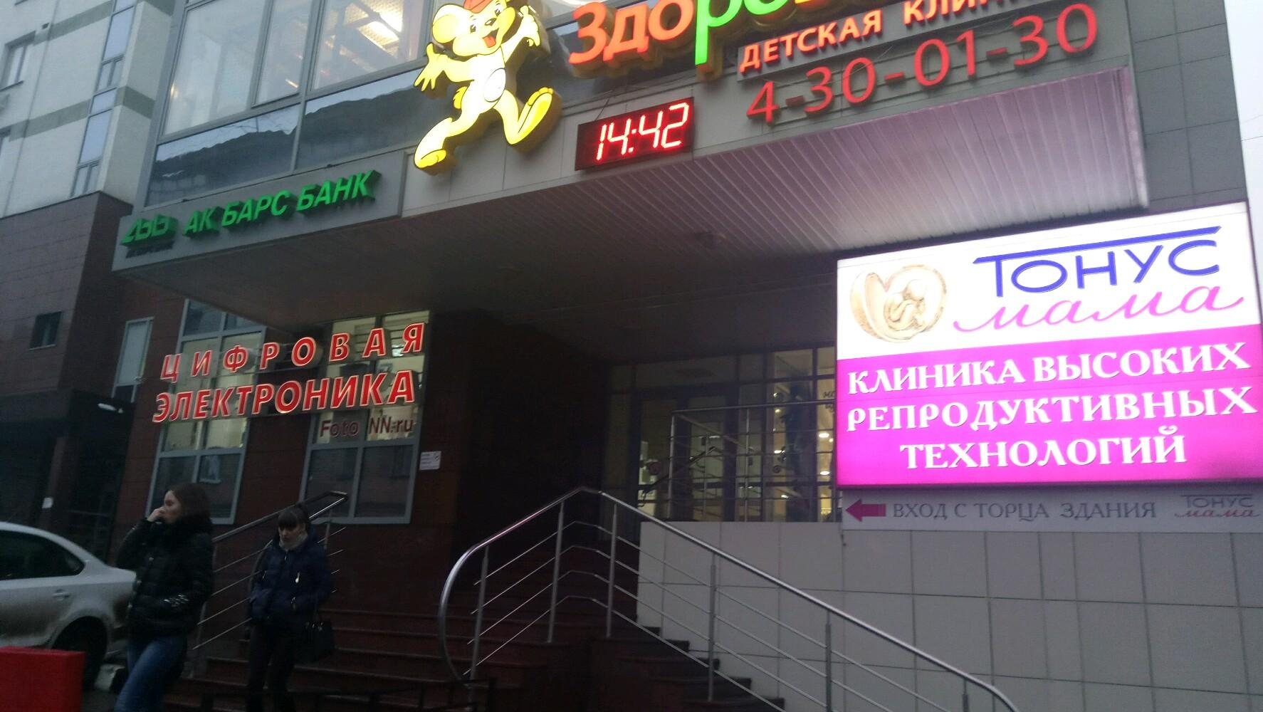 Доставка цветов нижний новгород ул воровского