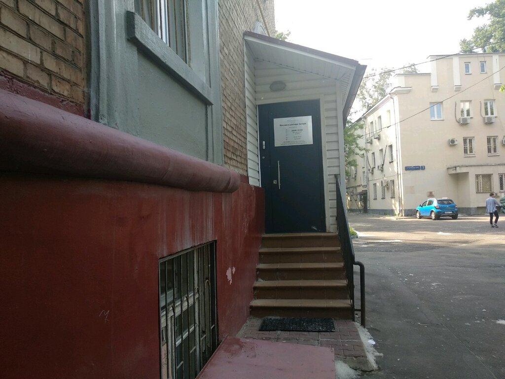 диагностический центр — Клиника доктора Загера — Москва, фото №4