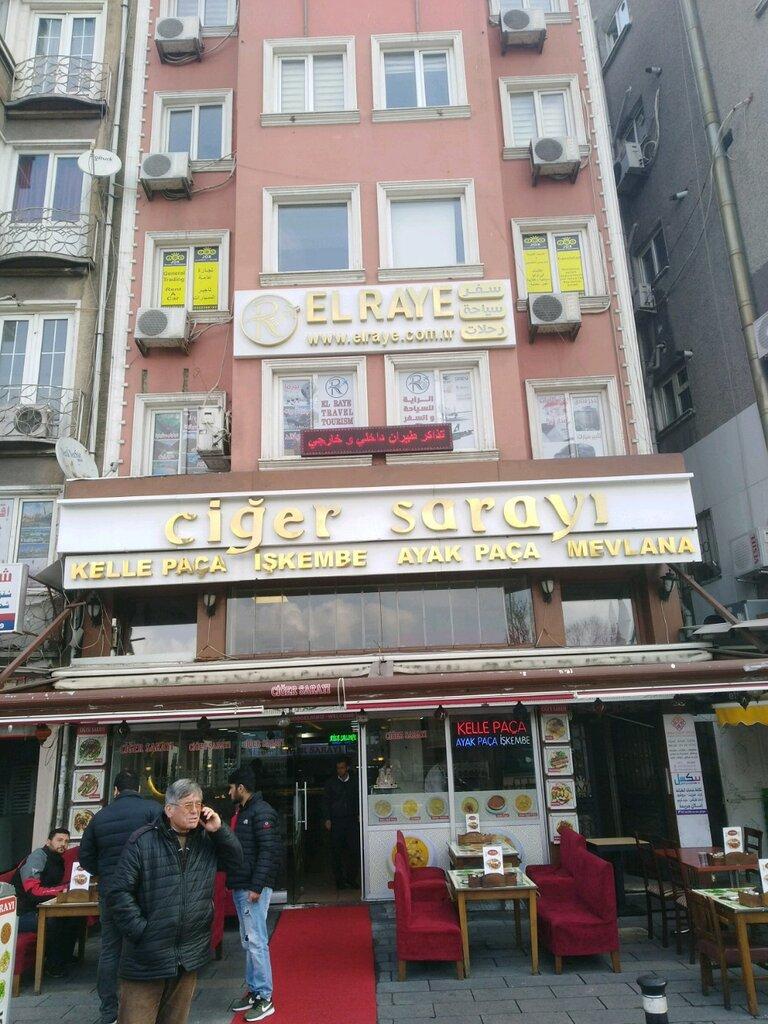 restoran — Ciğer Sarayı — Fatih, foto №%ccount%