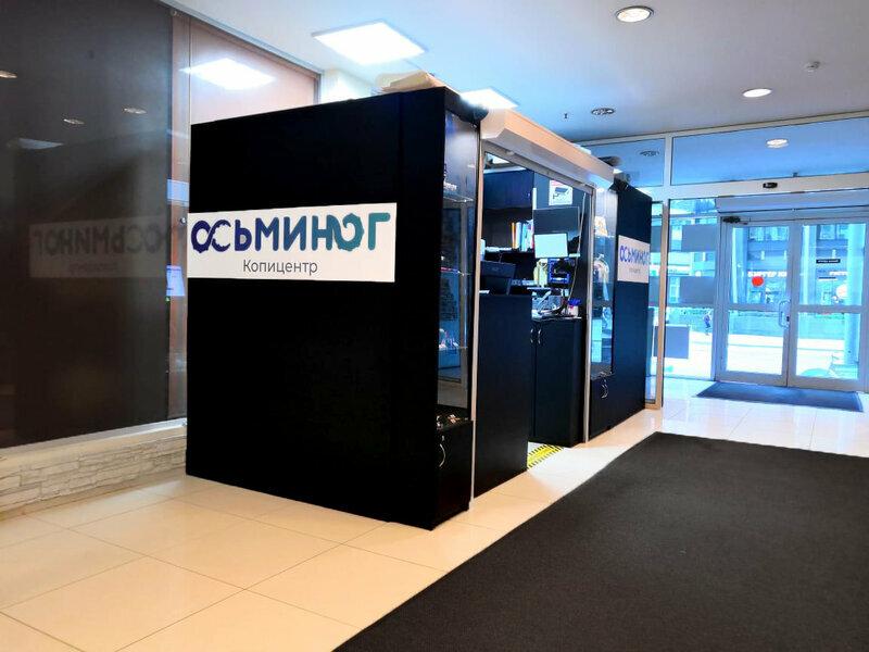 изготовление печатей и штампов — 8stamp — Москва, фото №1