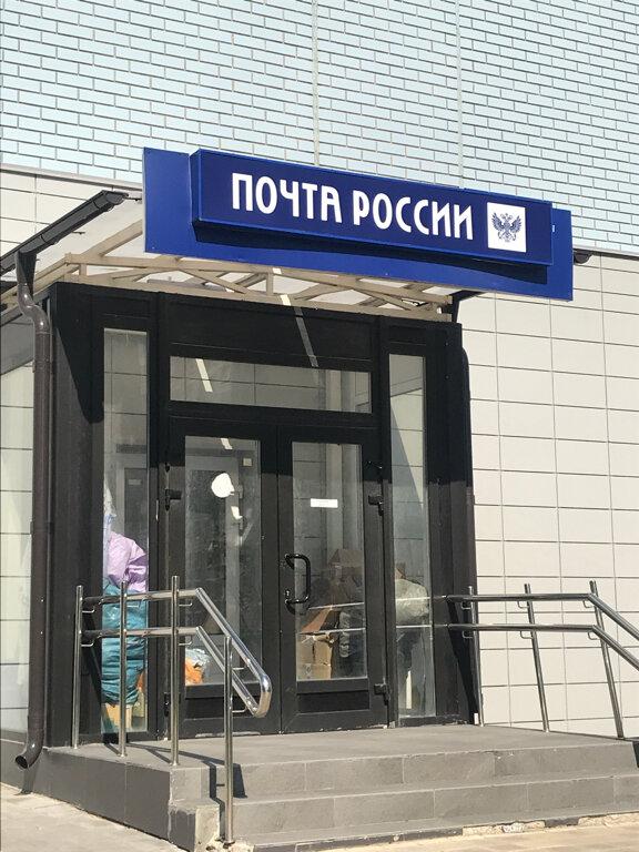 предпочтений, отделения почты россии в москве на карте угловая
