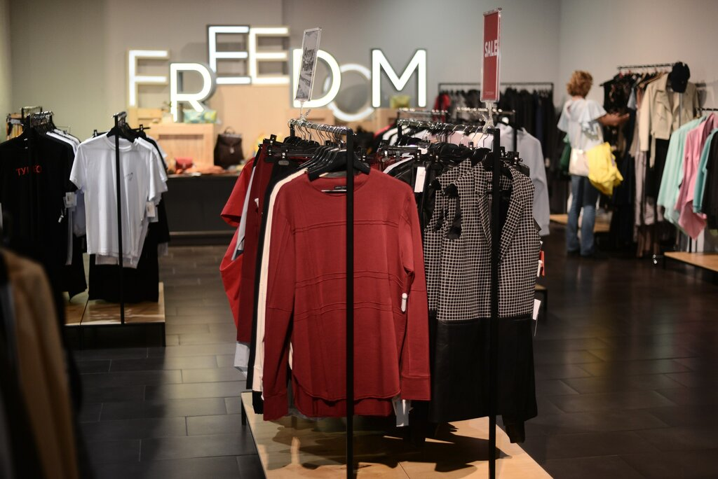 1791f9aa02696 Freedom Store - магазин одежды, метро Маяковская, Санкт-Петербург ...