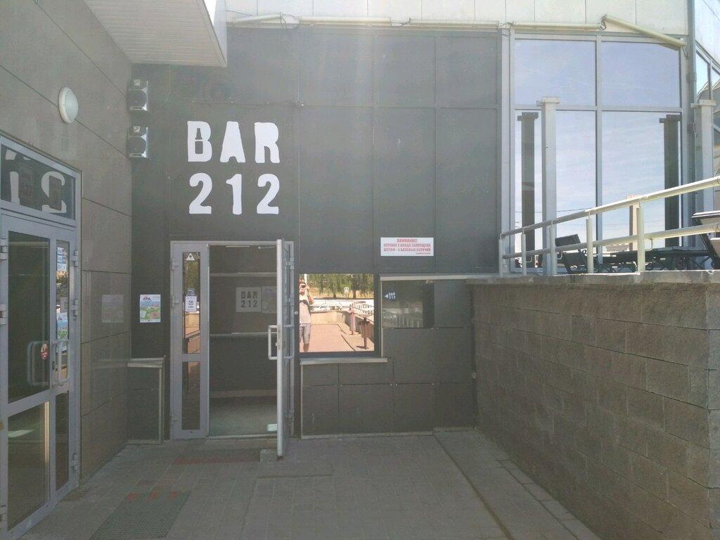 бар, паб — Bar 212 — Витебск, фото №5