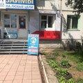 IT Store, Услуги компьютерных мастеров и IT-специалистов в Городском округе Усолье-Сибирское