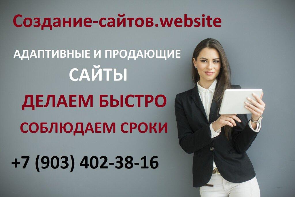 Создание сайтов ростова создание сайта недорого украина