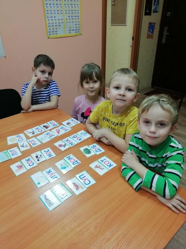 центр развития ребёнка — Эрудит — Самара, фото №1