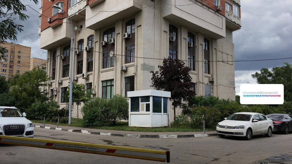 медцентр, клиника — Клиника амбулаторной онкологии и гематологии — Москва, фото №9