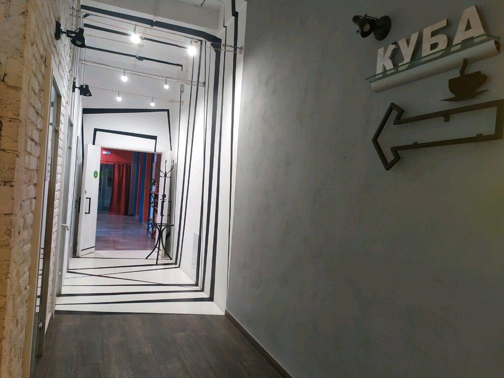 кофейня — Art Hall Kafe — Тула, фото №1