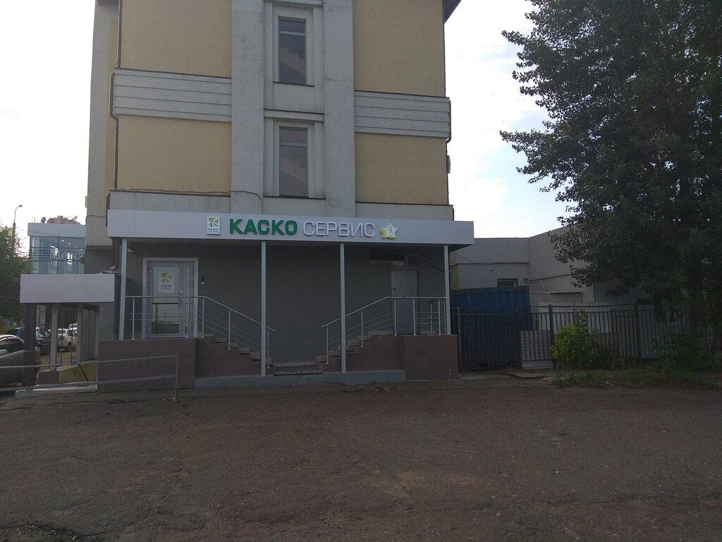 страховой брокер — Каско Сервис — Казань, фото №1