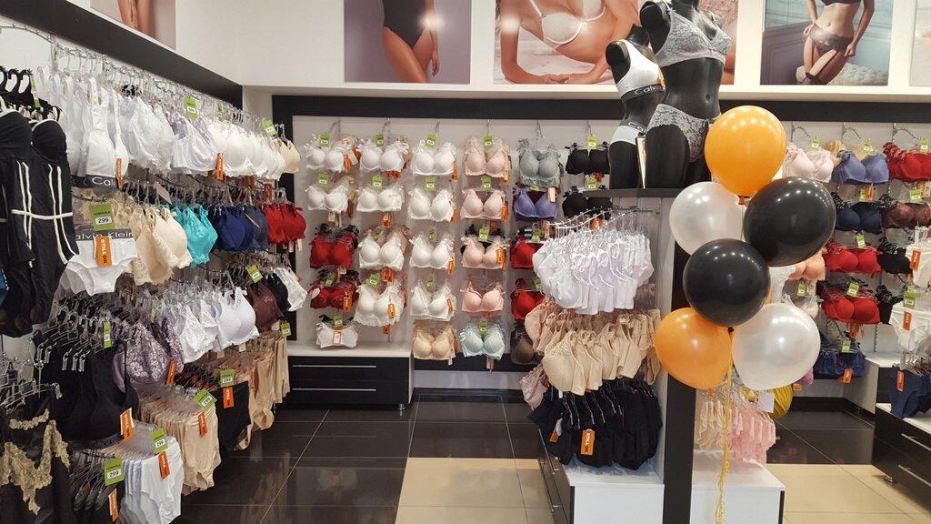 Орск магазины женского белья пакет для вакуумного упаковщика днс