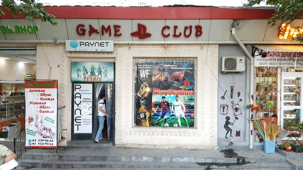 игровой клуб — Tetris — Ташкент, фото №2