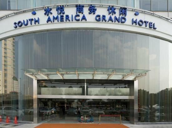 South America Grand Hotel