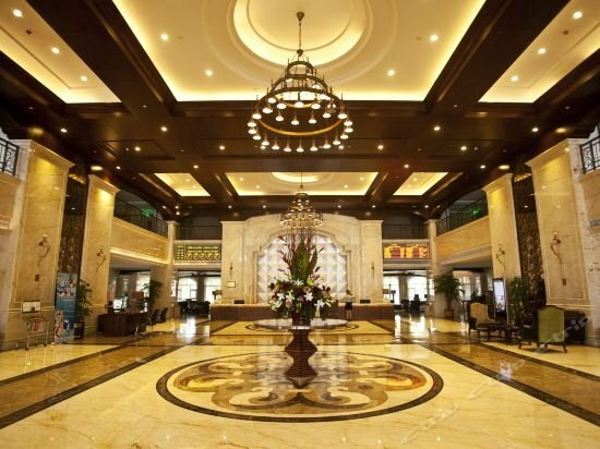 Yanling Jianye The Mist Hot Spring Hotel