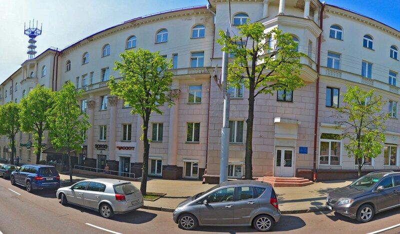 Апартаменты на Киселиева 13