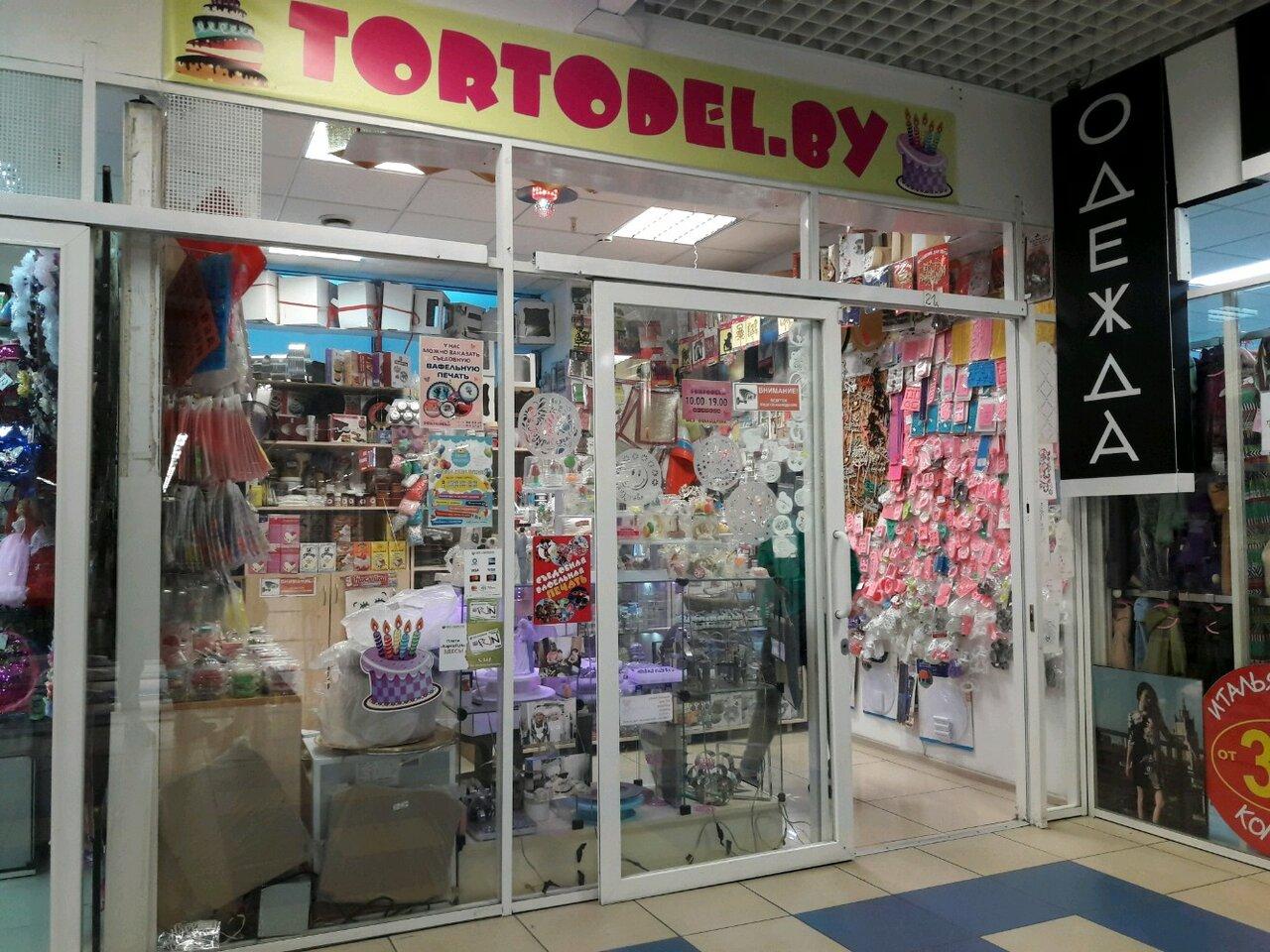 Тортодел Бай Интернет Магазин