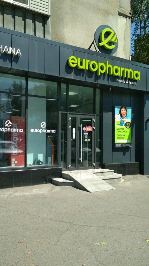 аптека — Europharma — Алматы, фото №1