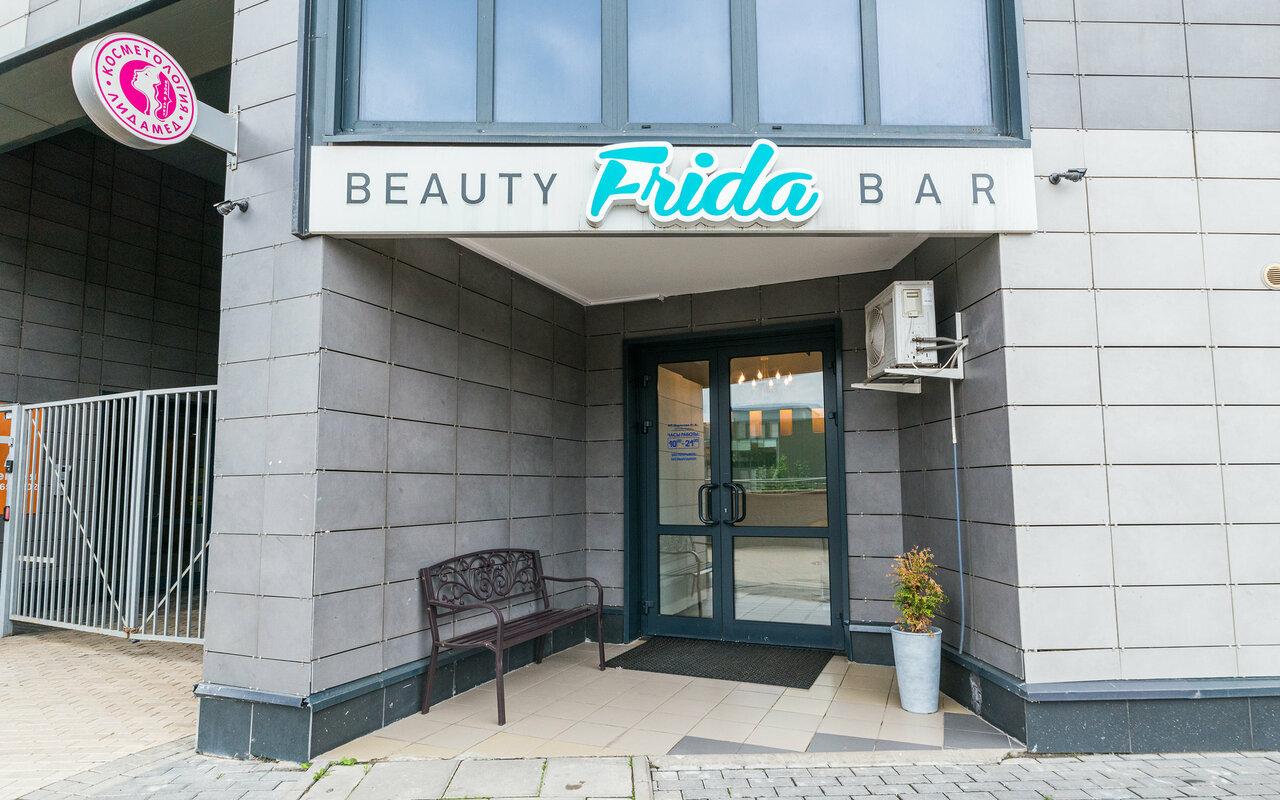 Салон красоты Frida Brow Bar