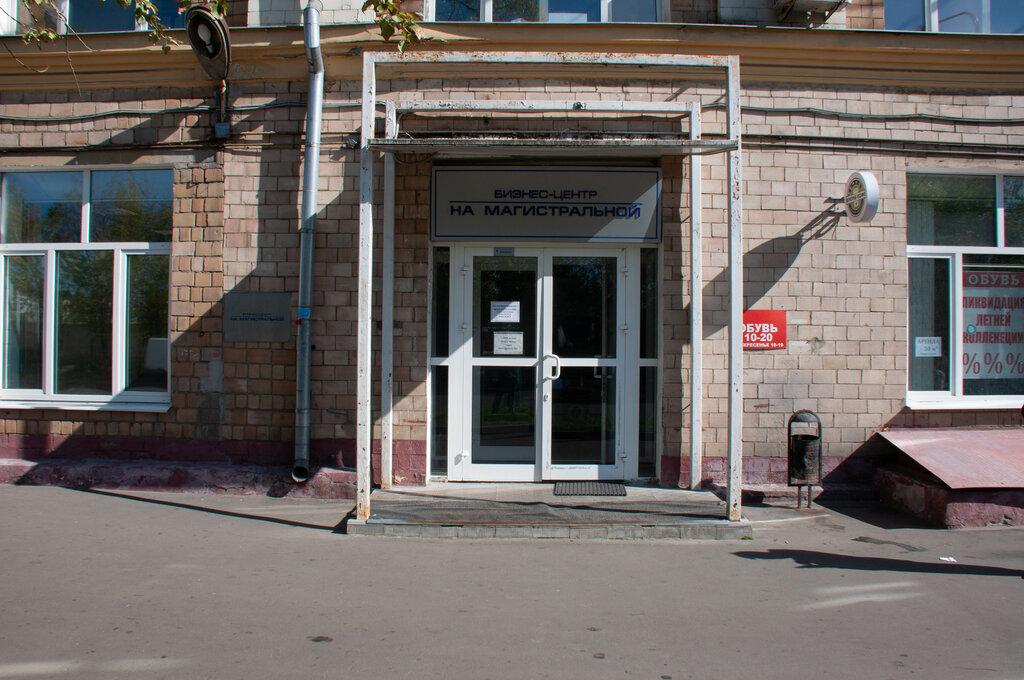 компьютерный ремонт и услуги — Сервисный центр Шуури — Москва, фото №1
