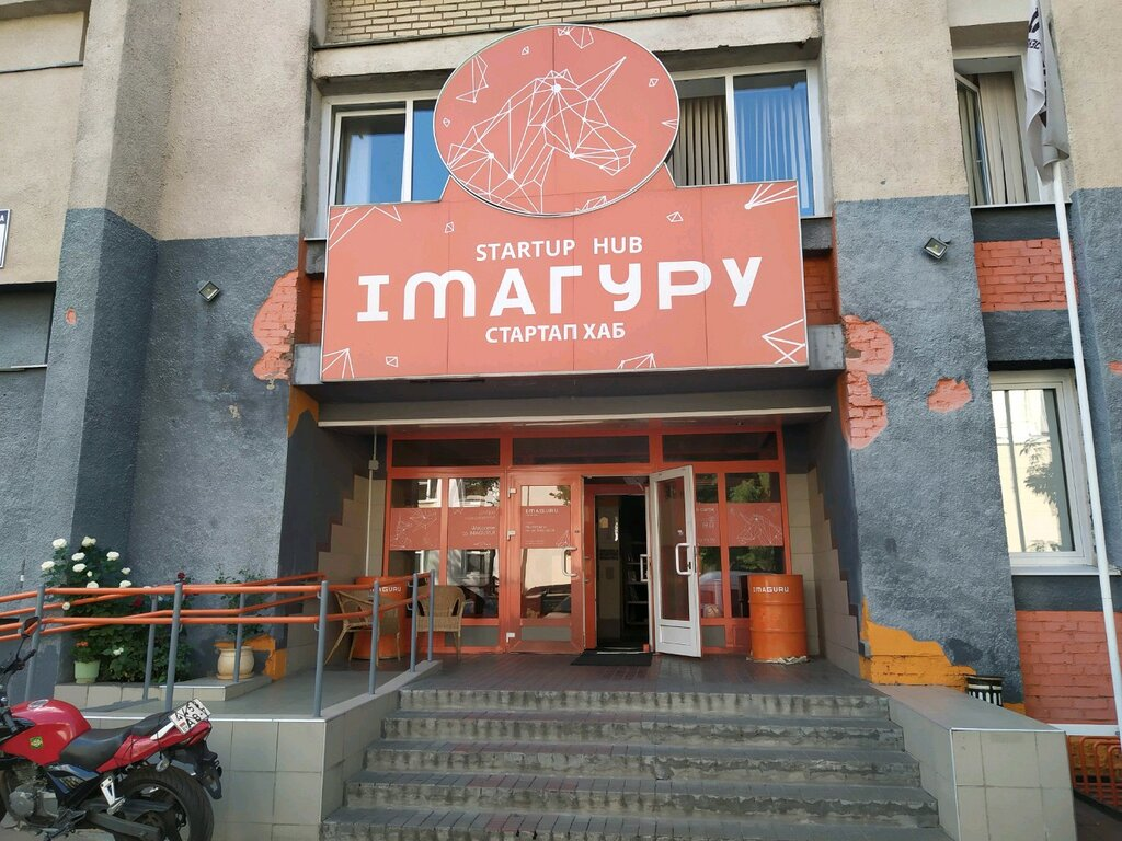 коворкинг — Бизнес-клуб Imaguru — Минск, фото №1