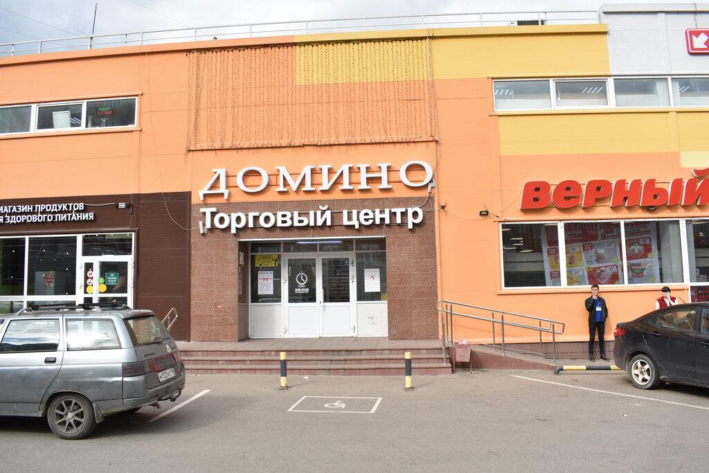 товары для праздника — Волшебник Азино — Казань, фото №1