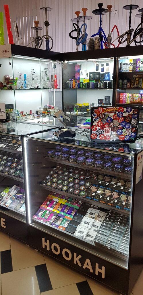 Табак для сигарет купить нижний новгород лучшая одноразовая электронная сигарета отзывы