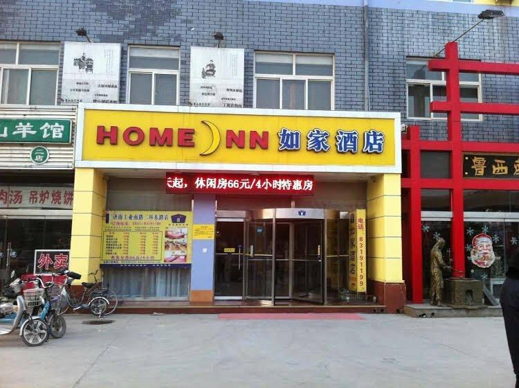 Home Inn Ji'nan East Jiefang Road Lixia Plaza