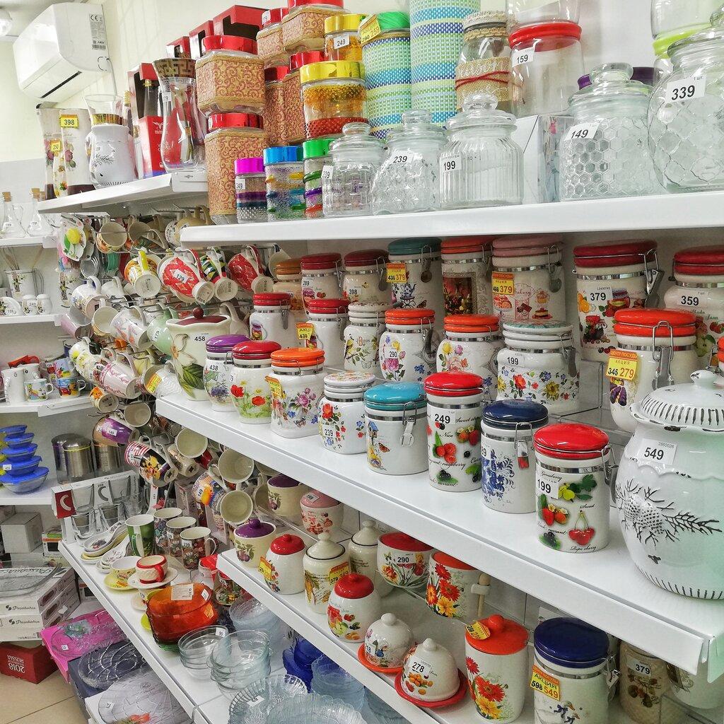 Магазин Посуда Центр В Москве