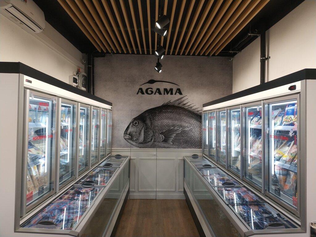 Фирменные рыбные магазины фото