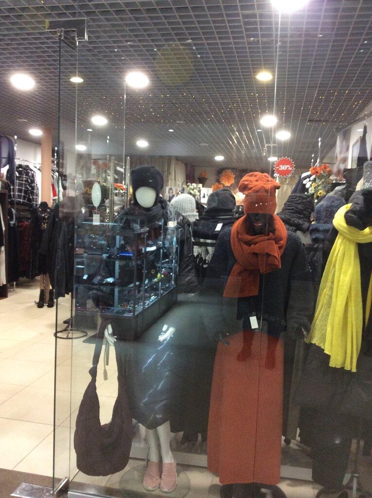 Магазин Шоколад Одежда В Москве