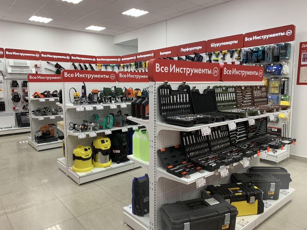 Всеинструменты Ру Интернет Магазин Белгород