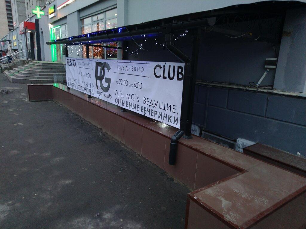 клуб ночной на просвещения