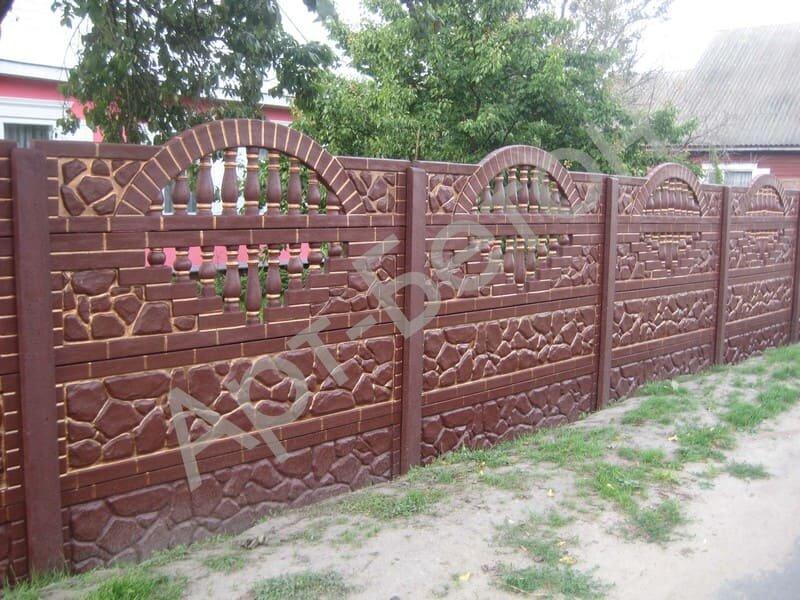 Арт бетон слуцк заказать бетон в омске с доставкой и цены