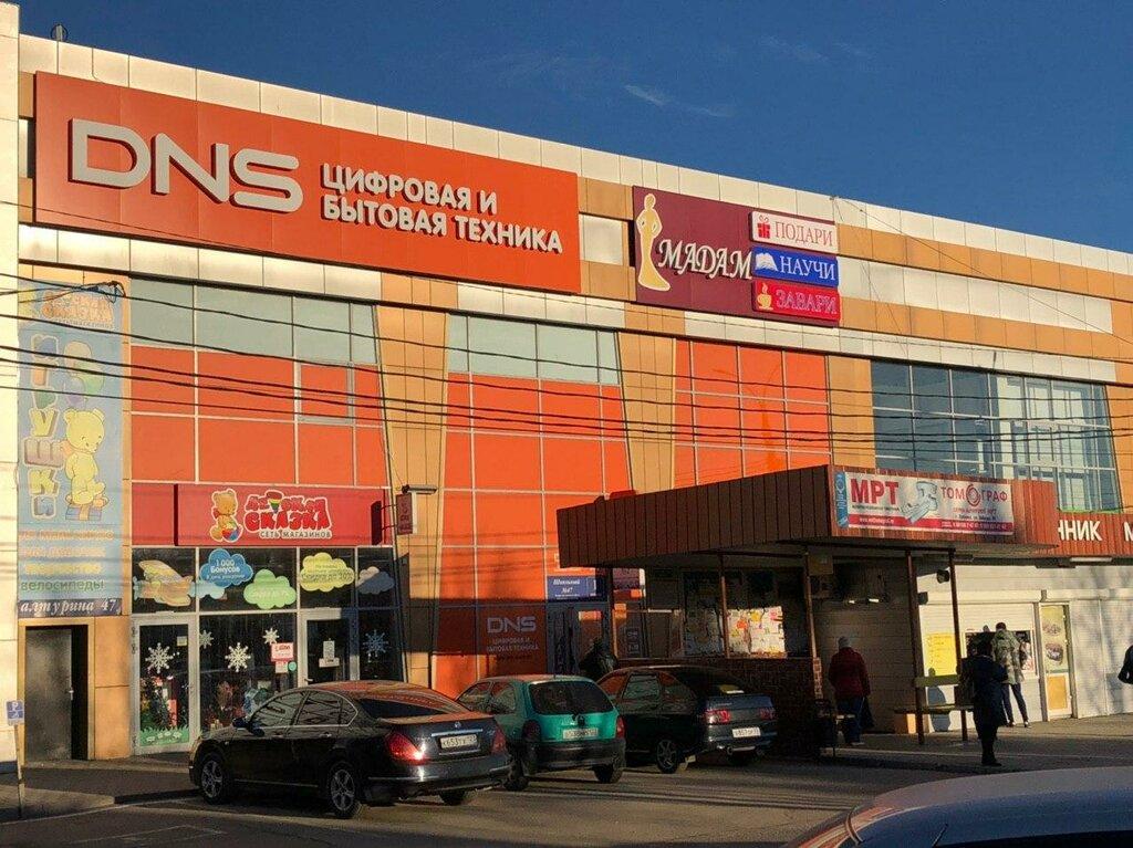 картинки лабинск магазины живого